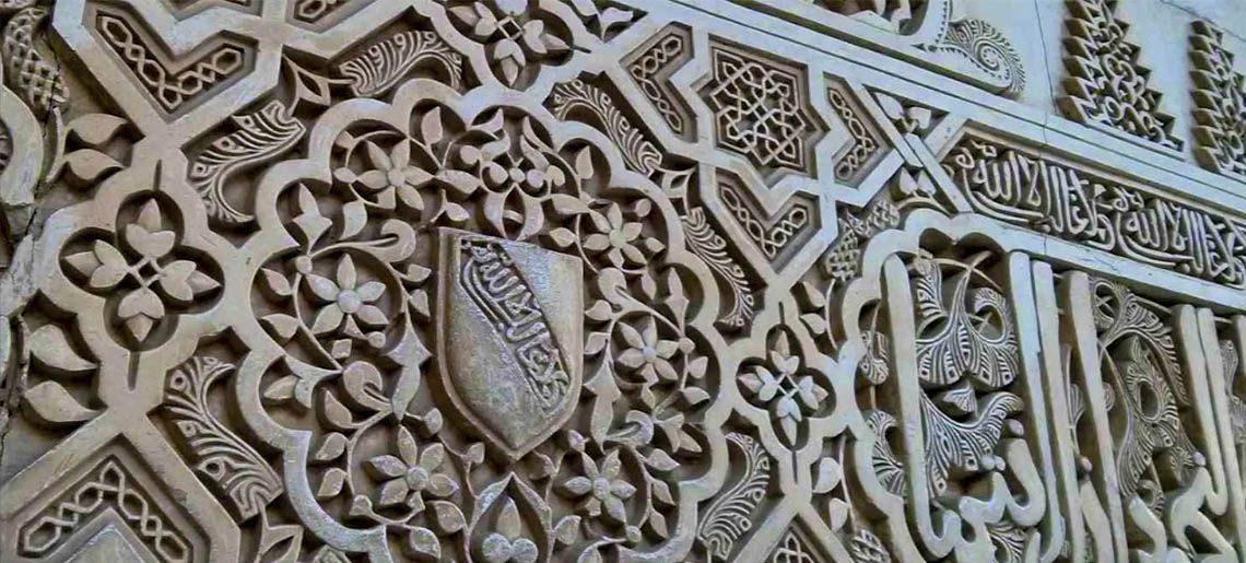 Escudo Nazarí - Tours Alhambra