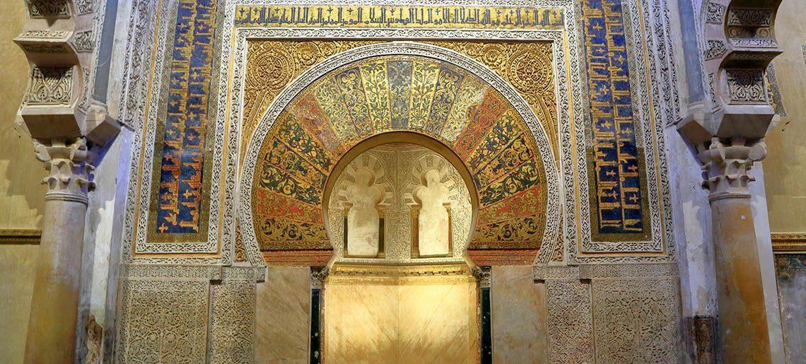 Puerta Dorada Mezquita - Tours Córdoba